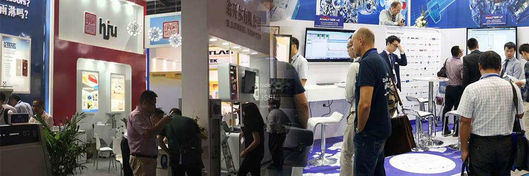 2018上海汽��y�及�|量�O控博�[��